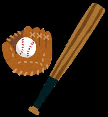 【悲報】 野 球、 終 わ る
