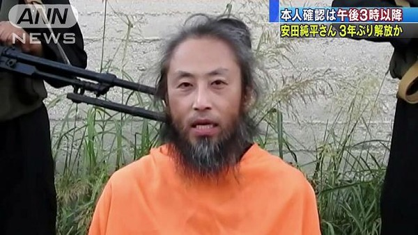 【衝撃】安田純平さん解放、支払われた「身代金」の額がヤバいwwwwwwwwwwwwwwwwwwwwwのサムネイル画像