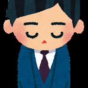 【速報】遂にチュート徳井、制裁されるwwwwwのサムネイル画像