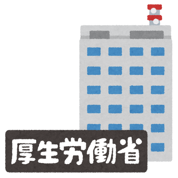 building_gyousei_text08_kouseiroudousyou (8)