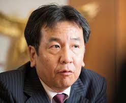【速報】枝野代表、麻生氏に対する「不信任案」提出方針を表明!!!!!!!!!!!!!!