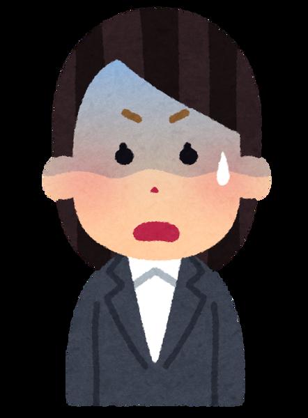 """【闇深】西野亮廣の""""オンラインサロン""""がエグいと物議に…!!!!!!"""