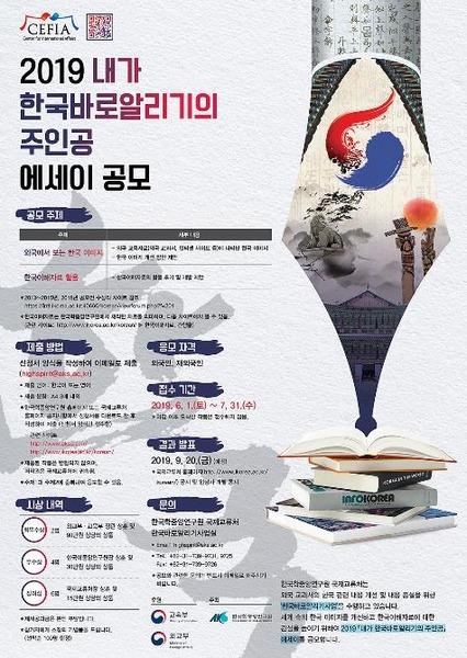 【愕然】韓国「外国に韓国を正しく伝える!!!」→その結果wwwwwwwwwwwwwwwのサムネイル画像