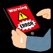 computer_sagi_error