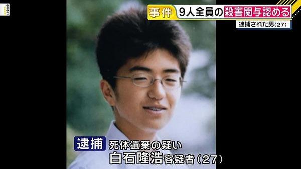 【座間9人殺害】NHK、白石隆浩被告と接見!!!→ その結果が・・・・・のサムネイル画像