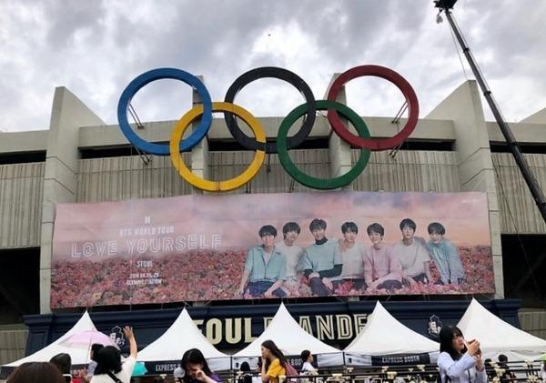【衝撃】2032年オリンピック、韓国が北朝鮮と共同招致へwwwwwwwwwwwwwwwwwwのサムネイル画像