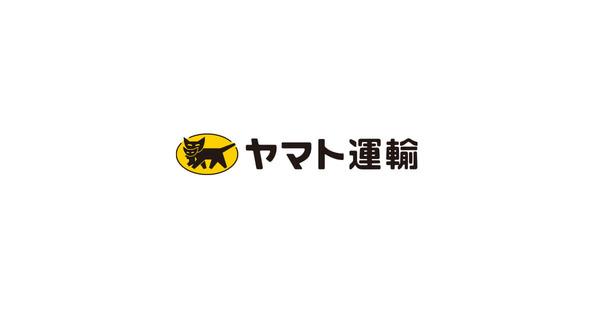 【速報】ヤマト運輸、冷凍のおせちを「冷蔵」と勘違い!!!!!!!!!!のサムネイル画像