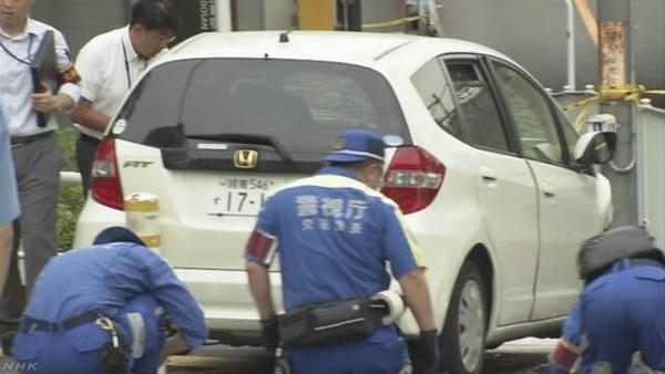 【速報】新宿で車が歩道に乗り上げ、複数の歩行者に突っ込む事故が発生・・・のサムネイル画像