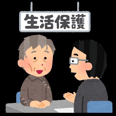 【愕然】生活保護の男性、札幌市と裁判で争う!!!→その理由が・・・・・のサムネイル画像
