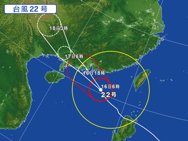 【驚愕】台 風 2 2 号 ガ チ で や ば いのサムネイル画像