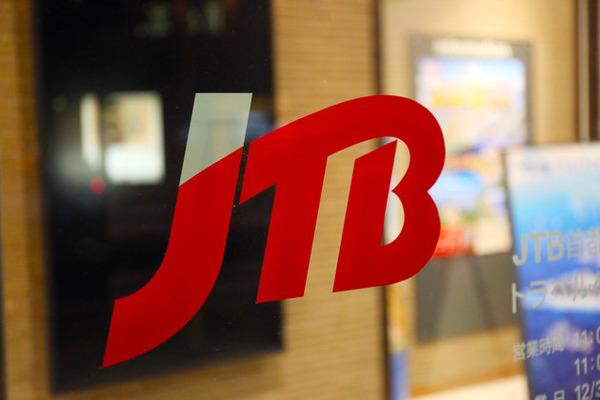 【悲報】JTB「窓口対応」を有料化wwwwwwwwwwwwwwwwwwwwwのサムネイル画像