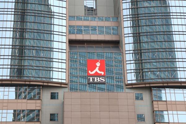 【衝撃】TBS、と ん で も な い 映像を流し提訴される!!!!!!!!のサムネイル画像