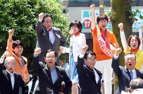 【朝日世論調査】野党の支持率wwwwwwwwwwwwwwwwwww