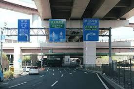 【緊急】東海インター付近で炎上事故が発生!!!→ その様子がやばすぎる・・・・(動画あり)のサムネイル画像