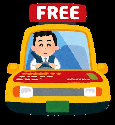 """【動画】大阪で""""とんでもないタクシー""""が撮影されるwwwww"""