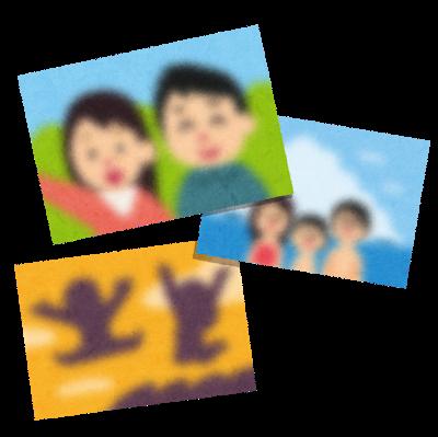 """【ヒエッ…】唐田えりかさん、とんでもない""""写真""""を配布・・・・・のサムネイル画像"""