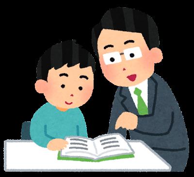 【絶句】船橋の学習塾クラスターがヤバすぎ…→職員が盛大にやらかす…!!!!!!!!のサムネイル画像