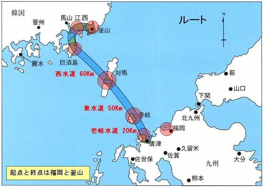 【衝撃】「日韓トンネル」の構想がこちら → なお、その建設費wwwwwwwwwwのサムネイル画像