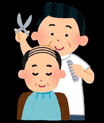 """【悲報】菅義偉さんが """"散髪"""" した結果wwwwwwwwwwwwwのサムネイル画像"""