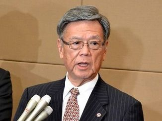【速報】沖縄の翁長雄志知事、辞職へ → その理由が・・・・・・ のサムネイル画像