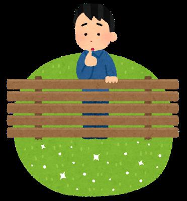 【悲報】飯塚幸三被告を叩く人のヤバい心理wwwwwwwwwのサムネイル画像