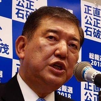 【衝撃】石破茂さん、安倍首相の外交姿勢に苦言!!!→ 反トランプを示唆へwwwwwwwwwwwwwwwのサムネイル画像