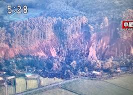 【速報】北海道の地震、海外メディアも大々的に取り上げてしまう・・・のサムネイル画像