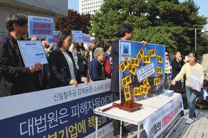 【韓国・徴用工裁判】原告側、日本企業を「差し押さえ」かwwwwwwwwwwwwwwwwwwwwwwwwwのサムネイル画像