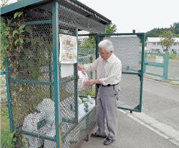 【悲報】外国人さん、ゴミ出しルールを守らないwwwwwwwwwwwwwwwwwwwのサムネイル画像