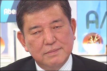 【悲報】石破茂さん、首相の「全員野球内閣」に対するコメントがwwwwwwwwwwwwwwwのサムネイル画像