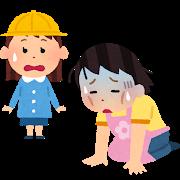 【貧困】悲痛な叫びをあげる女性保育士の給料がコレ・・・・・のサムネイル画像