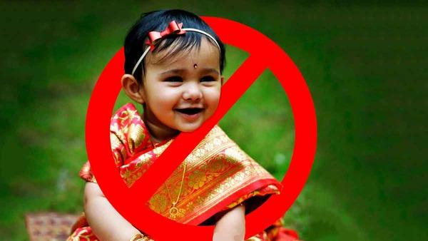 No-baby2