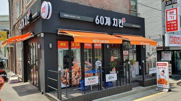 """【悲報】韓国で増えすぎた""""チキン店""""の末路wwwwwwwwwwwwwwwwのサムネイル画像"""