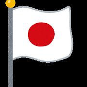 【衝撃】「日本人は民度が高い」→ この言葉の意味がコレwwwwwのサムネイル画像