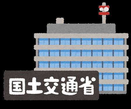 """【速報】鉄道バリアフリー化、国交省の""""方針""""に衝撃が走る…!!!!!!!!!のサムネイル画像"""
