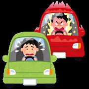【あおり運転】宮崎文夫容疑者が女性を監禁!! → 内容がヤバすぎるwwwwwのサムネイル画像
