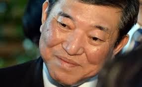 【悲報】自民党総裁選、石破茂を支持する「議員」の数がヤバ過ぎるwwwwwwwwwwwwwwwwwwwwwww のサムネイル画像