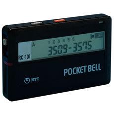 pocket-bell