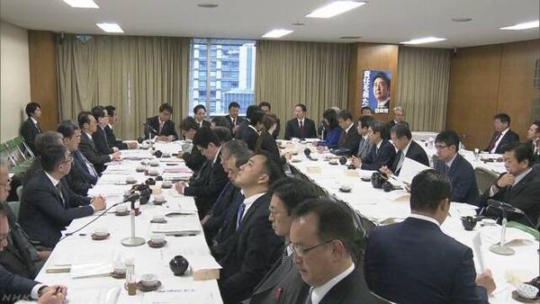 【驚愕】自民党合同会議、韓国に対する「怒りの声」が相次ぐwwwwwwwwwwwwwwwwwwwwwのサムネイル画像