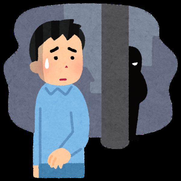 【緊急速報】安倍首相、何者かに追いかけられる!!!!!のサムネイル画像
