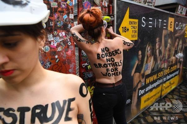 【ドイツ】女性活動家、服を脱ぎ売春街を襲うwwwwwwwwwwwwwwwwwwwwwのサムネイル画像