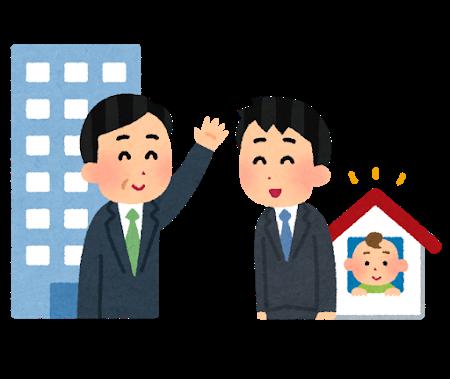 """【速報】小泉環境相、ついに """"育児休暇"""" 取得へ!!!!!のサムネイル画像"""
