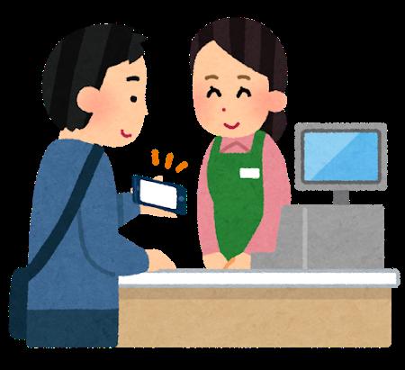 """【決済】""""キャッシュレス"""" vs """"現金"""" の結果がコレwwwwwのサムネイル画像"""