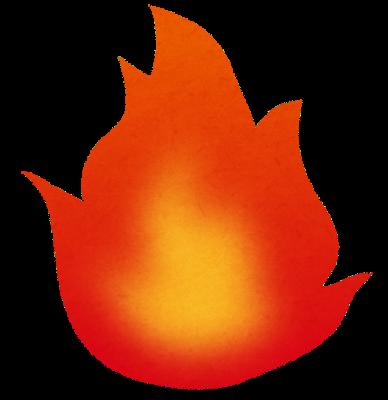 【大阪】アルバイト女(31)、同僚の新築の家にガソリンを撒いて放火!!!!!のサムネイル画像