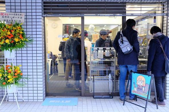 ki_1609376_yuushakoubou01 (1)