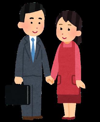 【緊急】仲里依紗さん、日本社会にブチギレwwwwwwwwwwwwww