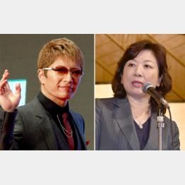 【驚愕】GACKT&野田聖子、仮想通貨の「闇」で共倒れかwwwwwwwwwwwwwwwwwwのサムネイル画像