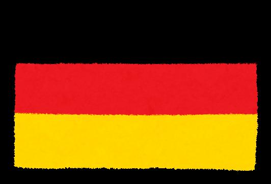 """【衝撃】ドイツ人が「最も恐れていること」が """"コレ"""" wwwwwwwwwwwwww"""