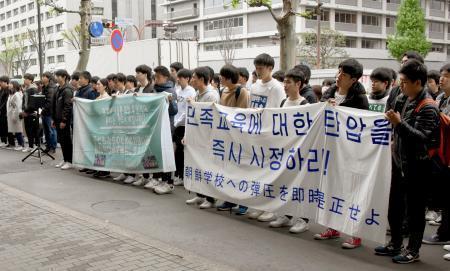 """【東京五輪】朝鮮学校支援団体、IOC委員全員に""""とんでもない訴え""""を開始wwwwwwwwwwwwwwwwwwwwのサムネイル画像"""
