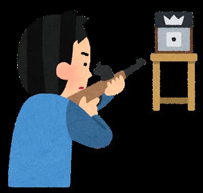 【速報】全米ライフル協会、終了のお知らせのサムネイル画像